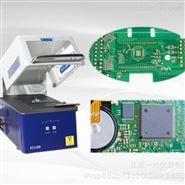 X荧光镀层测厚仪  涂层膜厚仪 镀层生产厂家