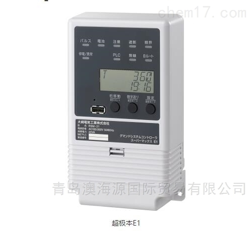 Supermax E1需求系统显示控制器日本OSAKI