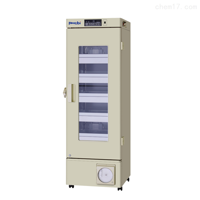 MBR-305DR三洋松下PHCbi医用血液保存箱医疗冷藏箱