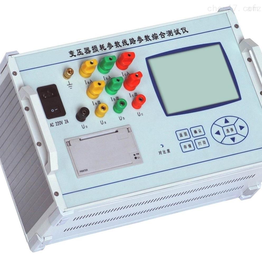 承试三级设备输电线路参数测试仪