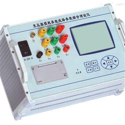 输电线路参数测试仪电力测试设备