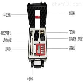 ZRX-30240里氏硬度计