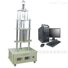 热机械分析仪,软化,玻璃化温度测定仪