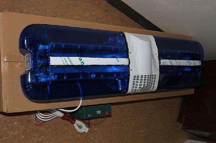 华安报警器维修治安管理车顶警示灯24V