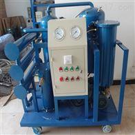 GY6008高效率真空滤油机