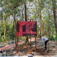 SH-FY森林公园大气负氧离子监测系统
