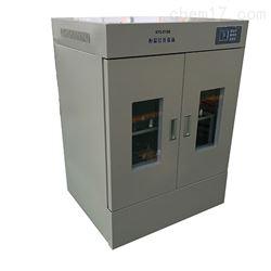 KYC-2102恒温培养摇床(小双门)