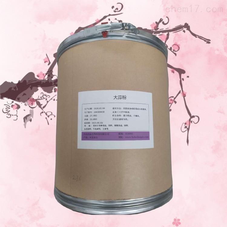 饲料级大蒜粉生产厂家 增味剂