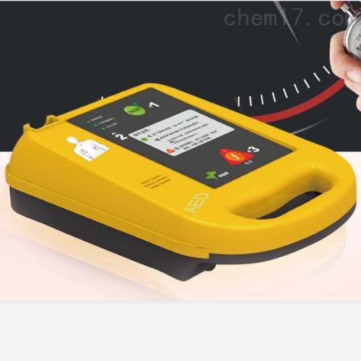 麦邦半自动体外除颤器AED7000