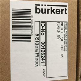 045024品质如人BURKERT电磁阀00062846