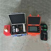 GY9003高效率电缆故障测试仪