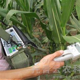 3051D便携式光合作用测定仪