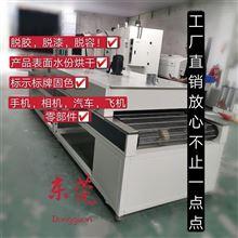 食品烤箱食品外包装烘干线厂家专业制造