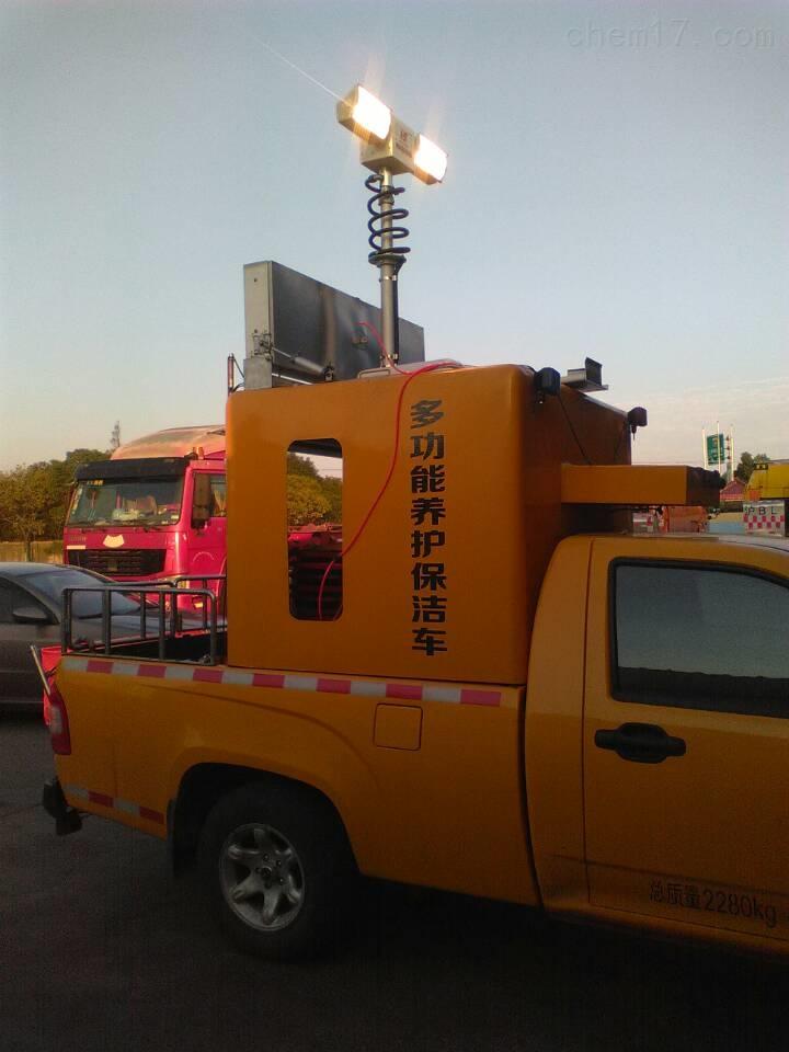 上海河圣 直臂式照明灯 4灯头照明灯 光源配件