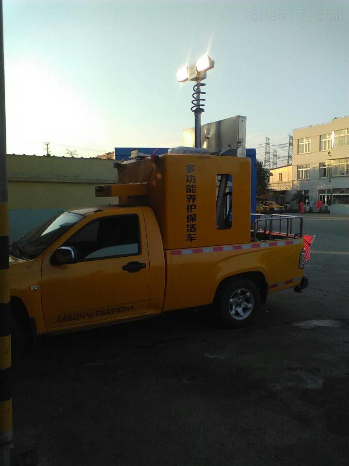 6kw金卤灯 车载照明视频终端 车内显示器 制造厂家