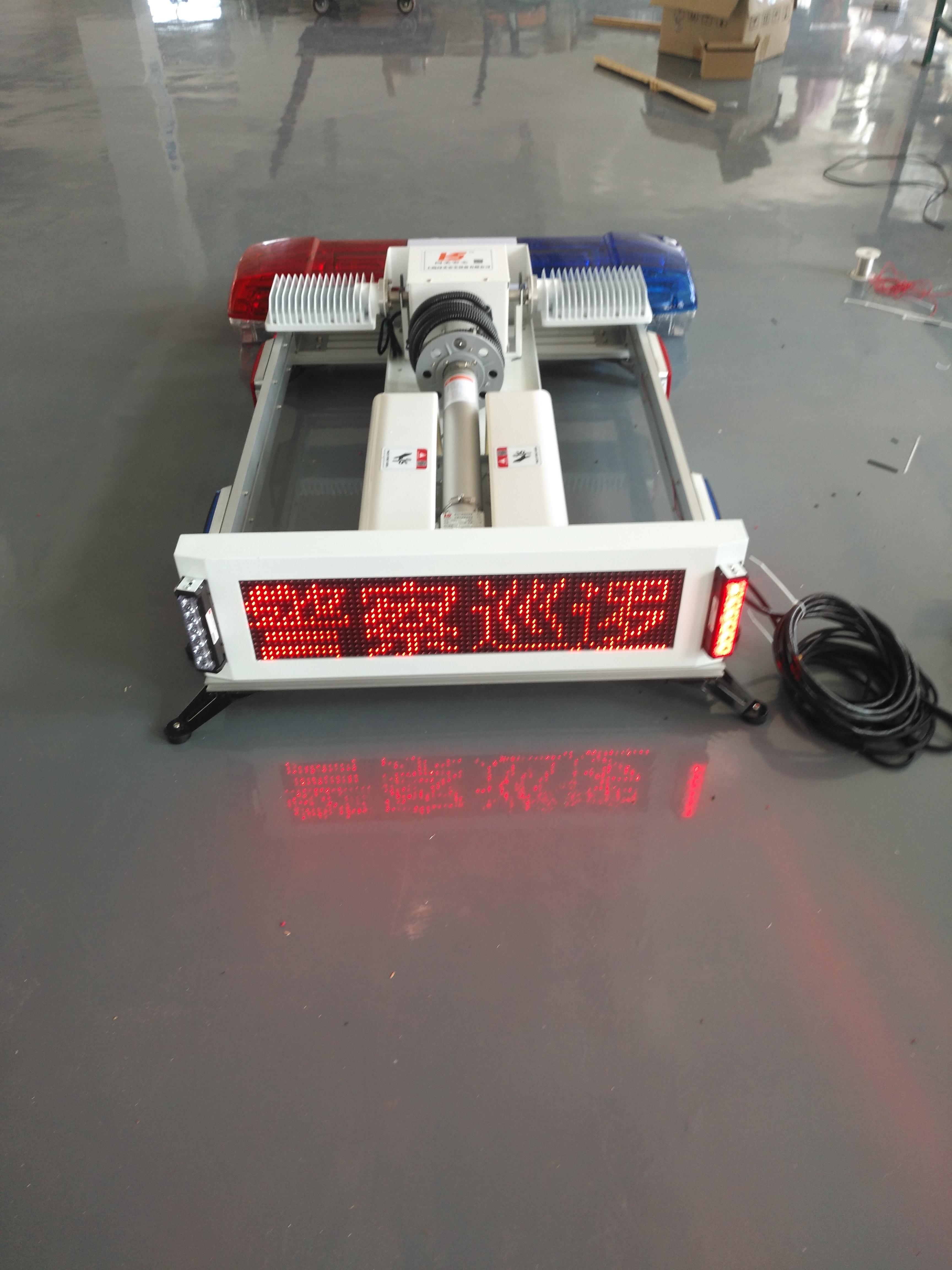 上海河圣 直臂式照明灯 车载照明灯 安全电压