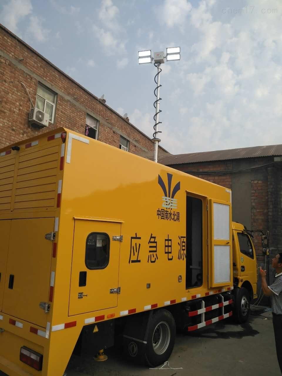 河圣安全 车载移动照明设备 移动照明设备 技术参数
