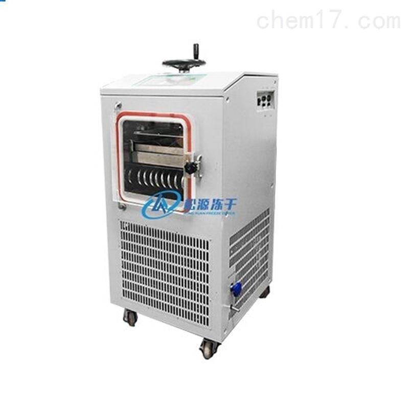 實驗室真空冷凍干燥機