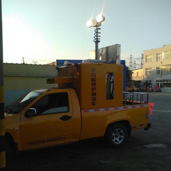 河圣牌 车载式升降灯 应急移动照明