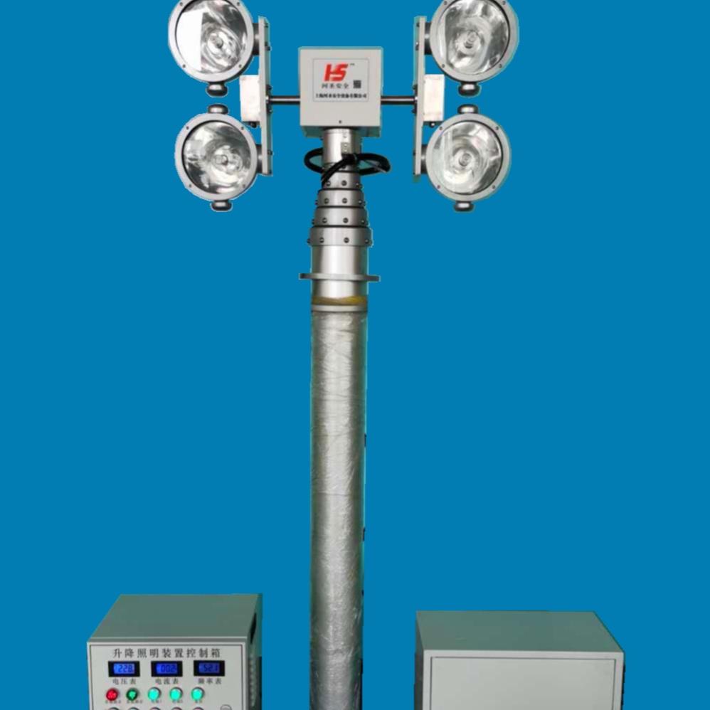 遥控升降应急灯 移动升降设备