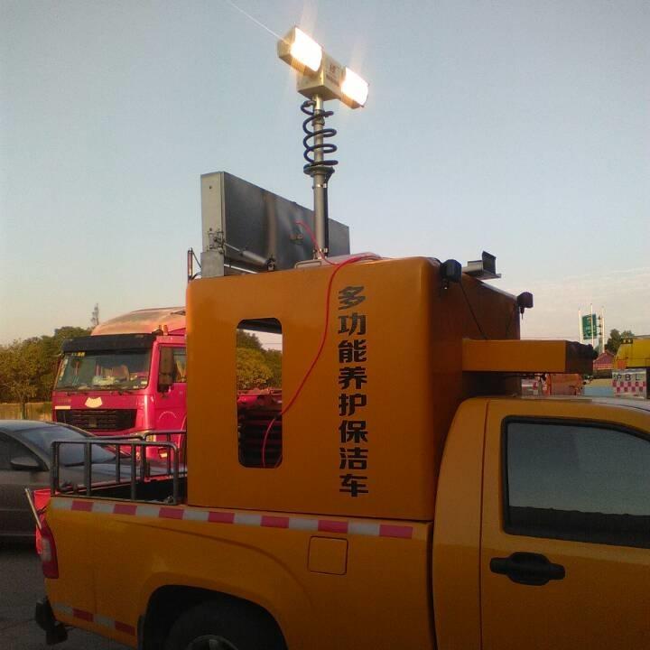 河圣牌 车载应急照明灯 8灯头照