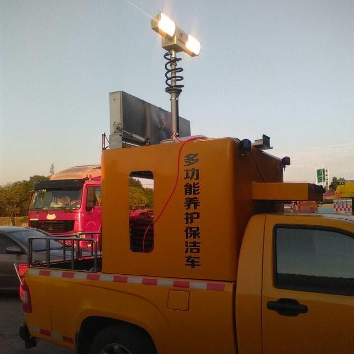 上海河圣 车载升降照明灯 移动升降灯