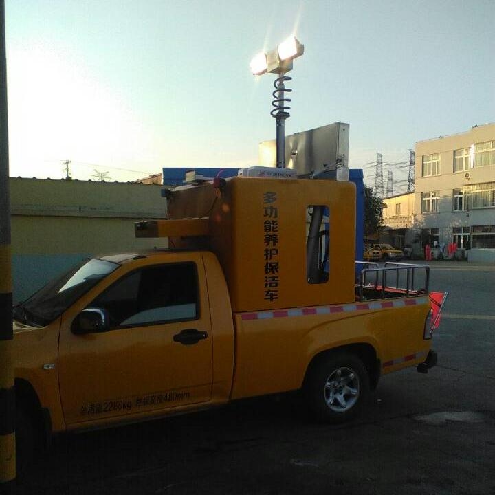 移动消防应急装置 车顶升降探照灯