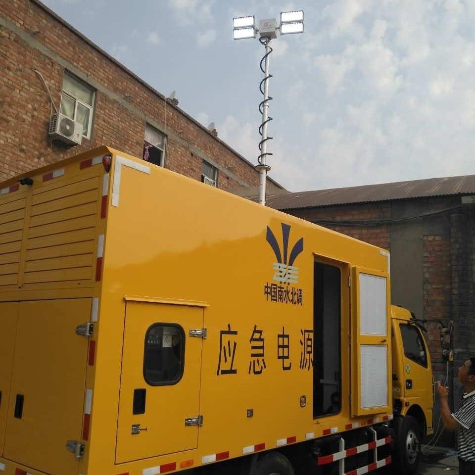 车载消防应急照明装 便携式升降探照灯 河圣
