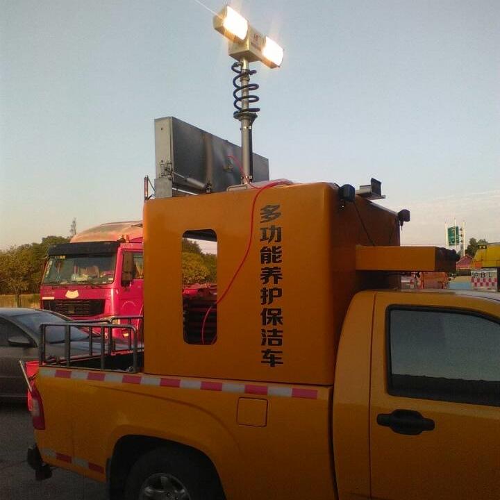 车载消防应急照明装 便携式升降探照灯 河