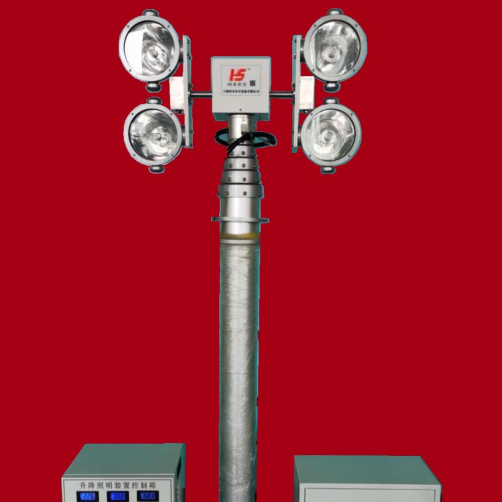 河圣安全 移动式升降照明设备WD-182150