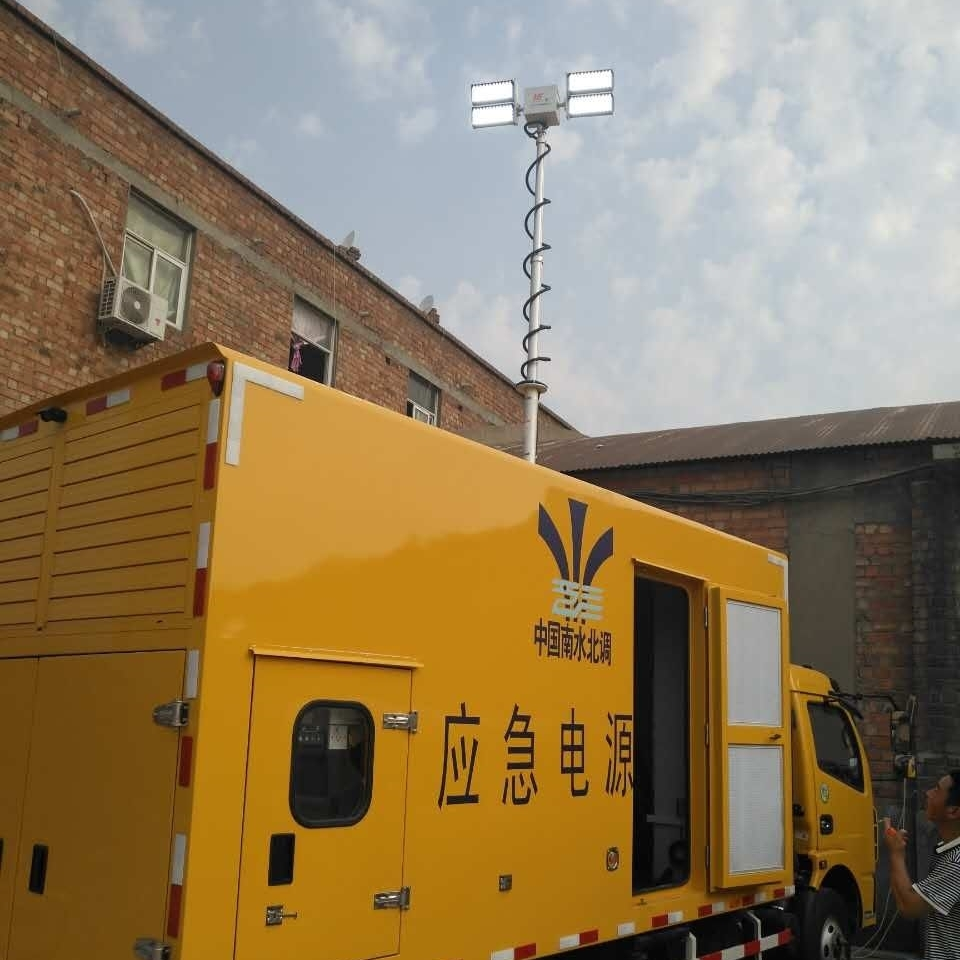 移动升降照明灯车顶升降设备 应急照明设备