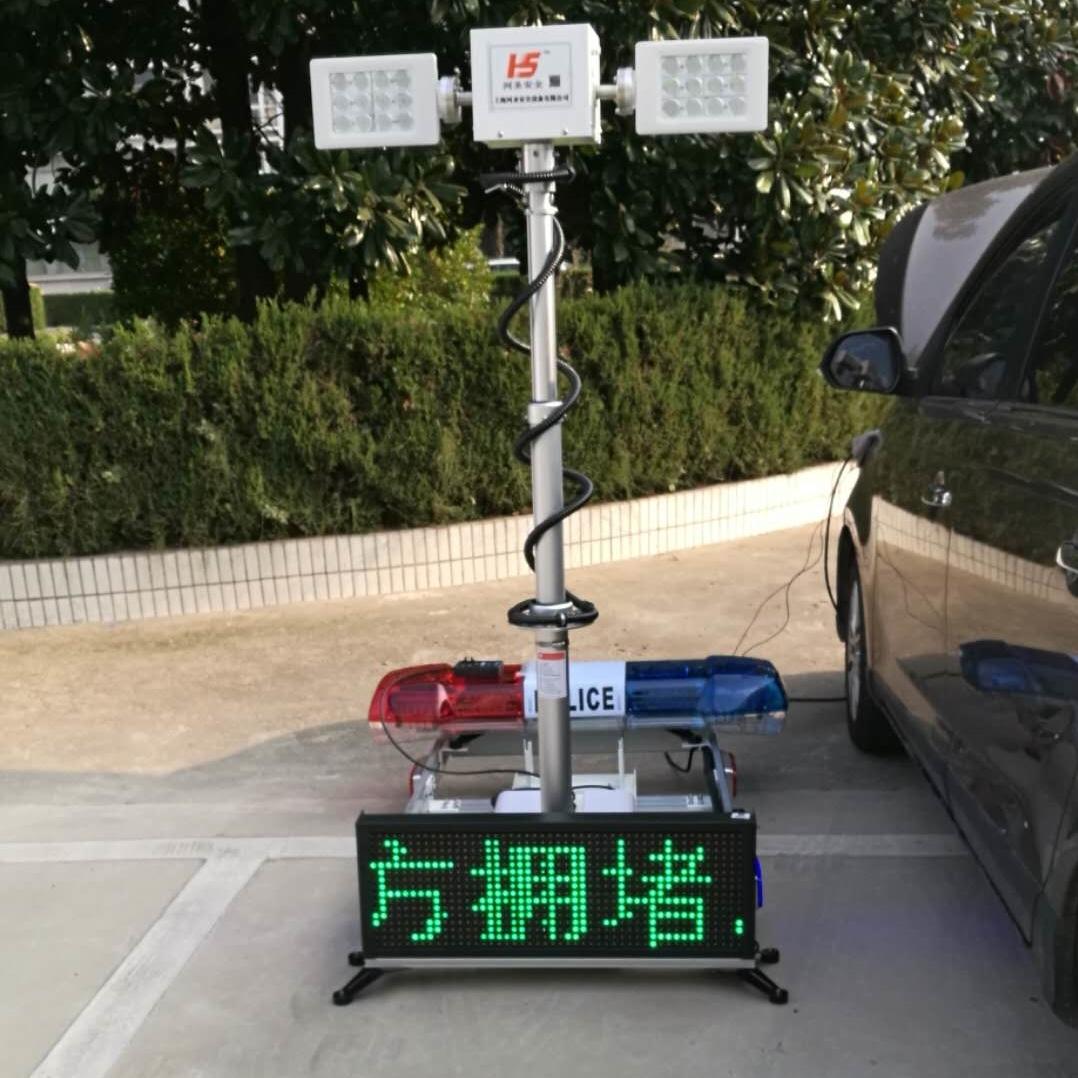上海河圣 升降式照明灯 4灯头照明 上门安装