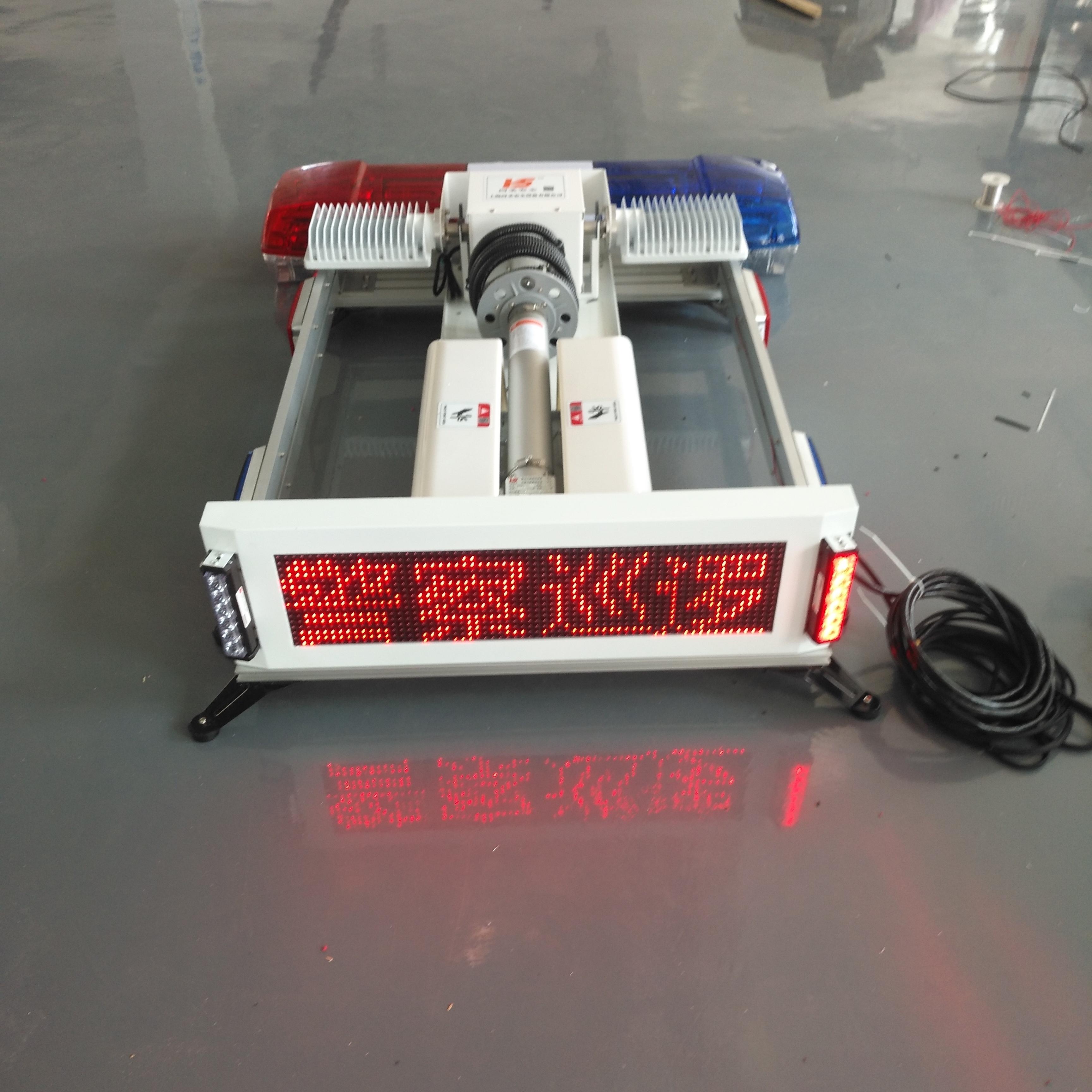 移动升降照明装置 便携式升降探照灯 上