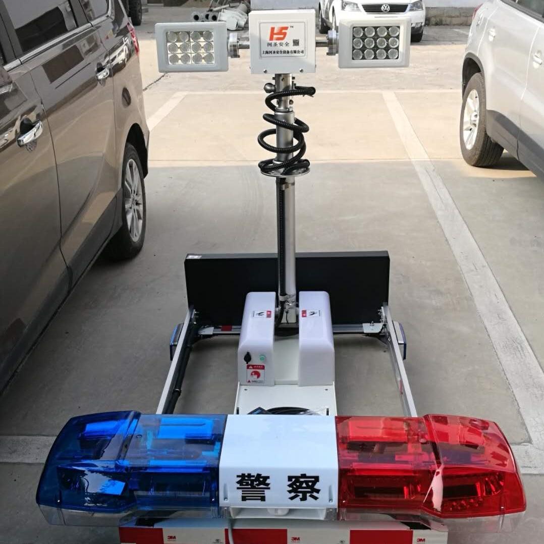 河圣牌 气压式车载照明设备 车载移动照明灯
