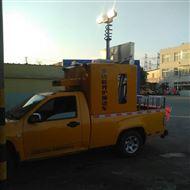 移动消防照明设备 车顶升降照明灯 河圣牌