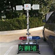 车载照明应急设备 移动升降探照灯 河圣牌