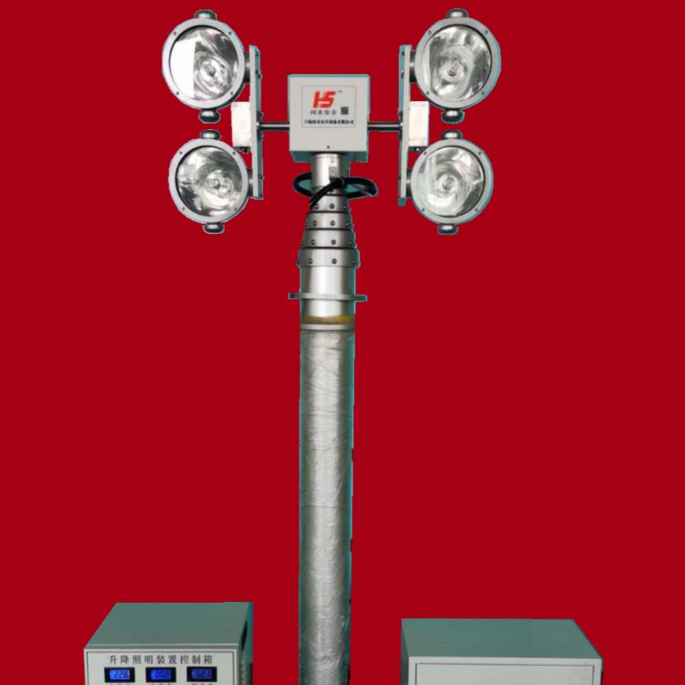 遥控升降探照灯 便携式升降设备 河圣牌