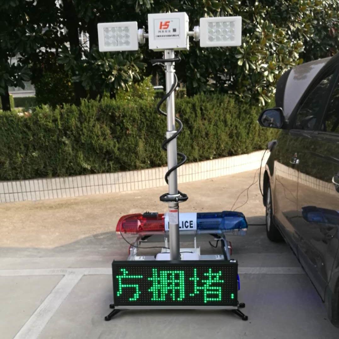 一体化升降照明设备 车顶升降应急设备 河圣
