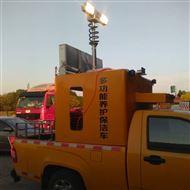 上海河圣 排涝车应急照明设备 5000W照明灯
