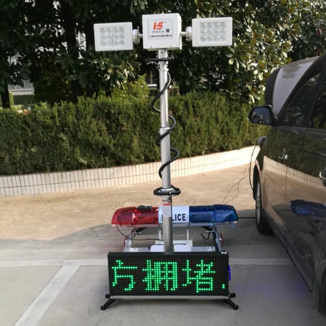 河圣牌 大功率升降照明系统 车载照明设备