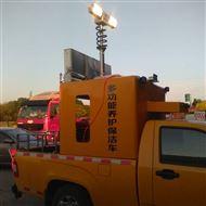 河圣安全 勘察车升降照明灯 应急升降灯