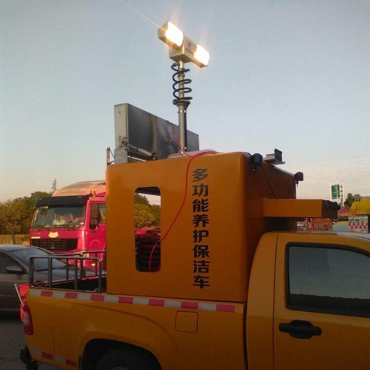 河圣安全 大功率升降照明灯 车载照明设备