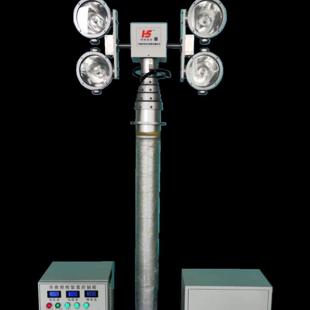 河圣牌 车载应急照明灯 移动照明设备
