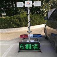 上海河圣 抢险车升降照明灯 应急移动照明