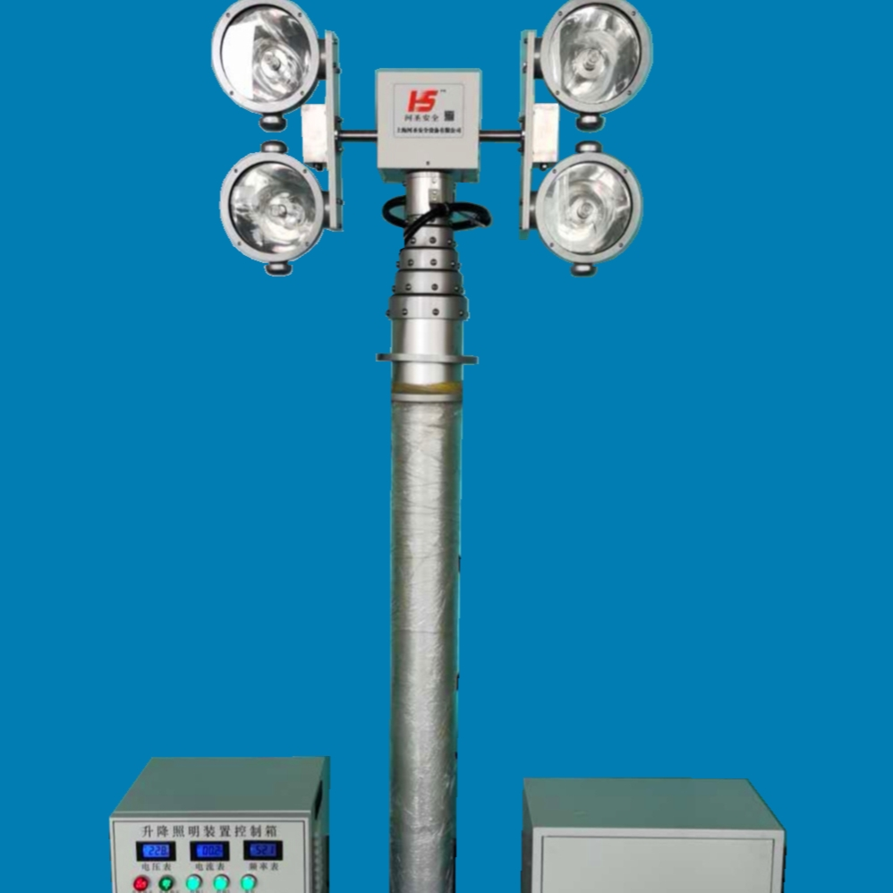 河圣安全 气压式车载照明设备 大功率泛光灯
