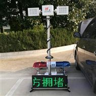 河圣安全 排涝车应急照明设备 1000W照明灯