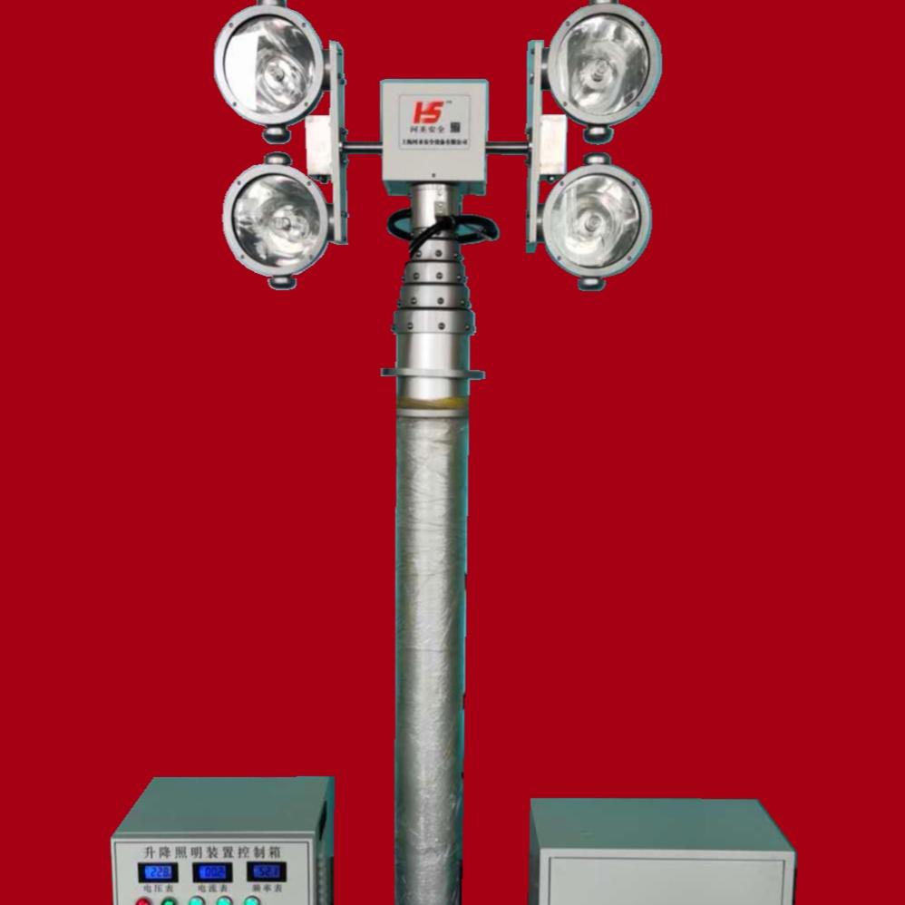河圣安全 气动升降杆照明装置 6000W照明灯