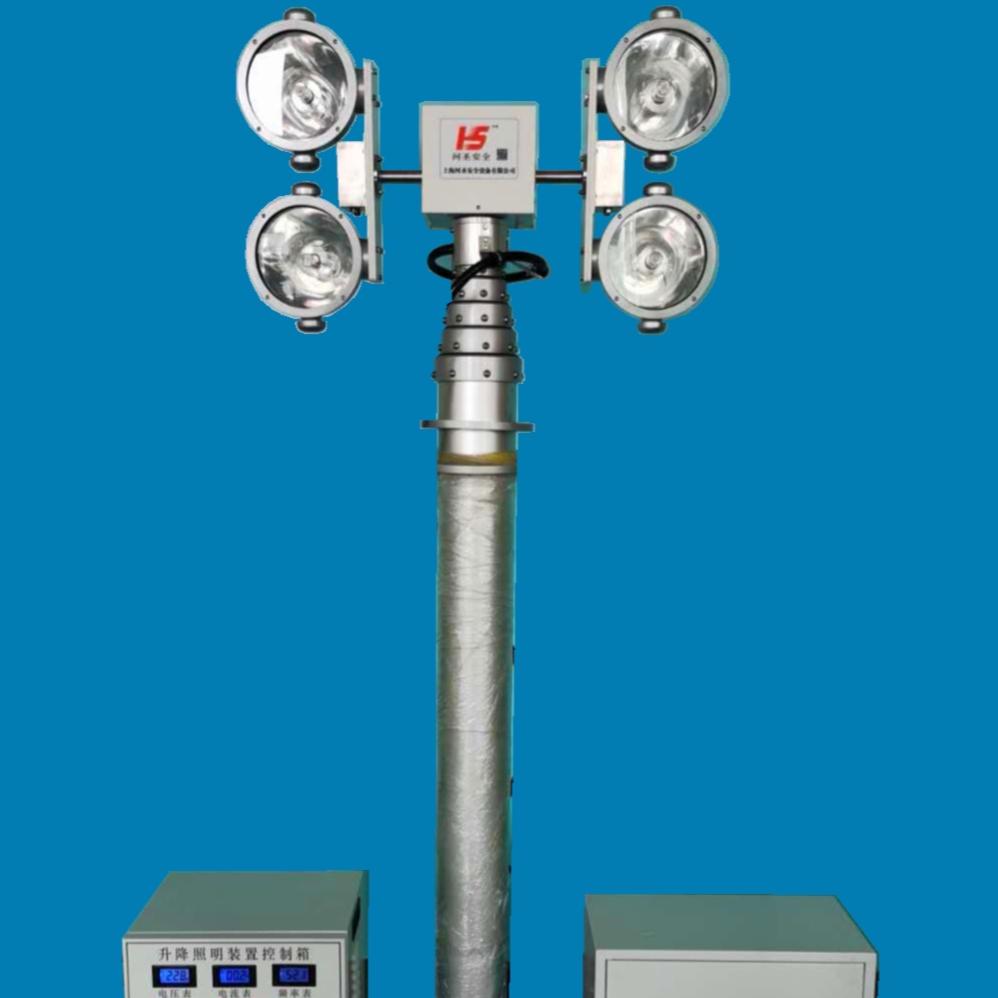12V车载应急照明灯 河圣牌升降探照灯 应急