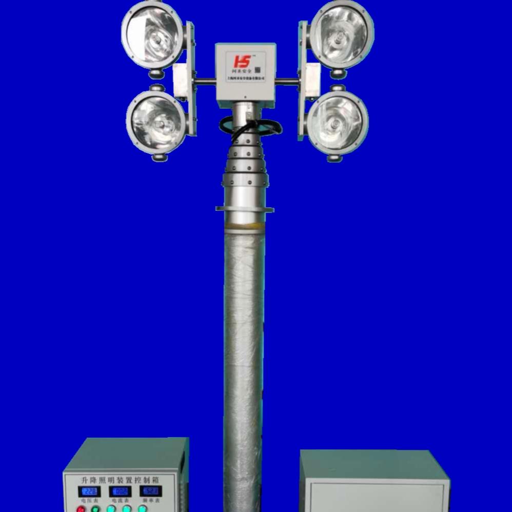 应急移动升降照明灯 河圣牌升降应急设备