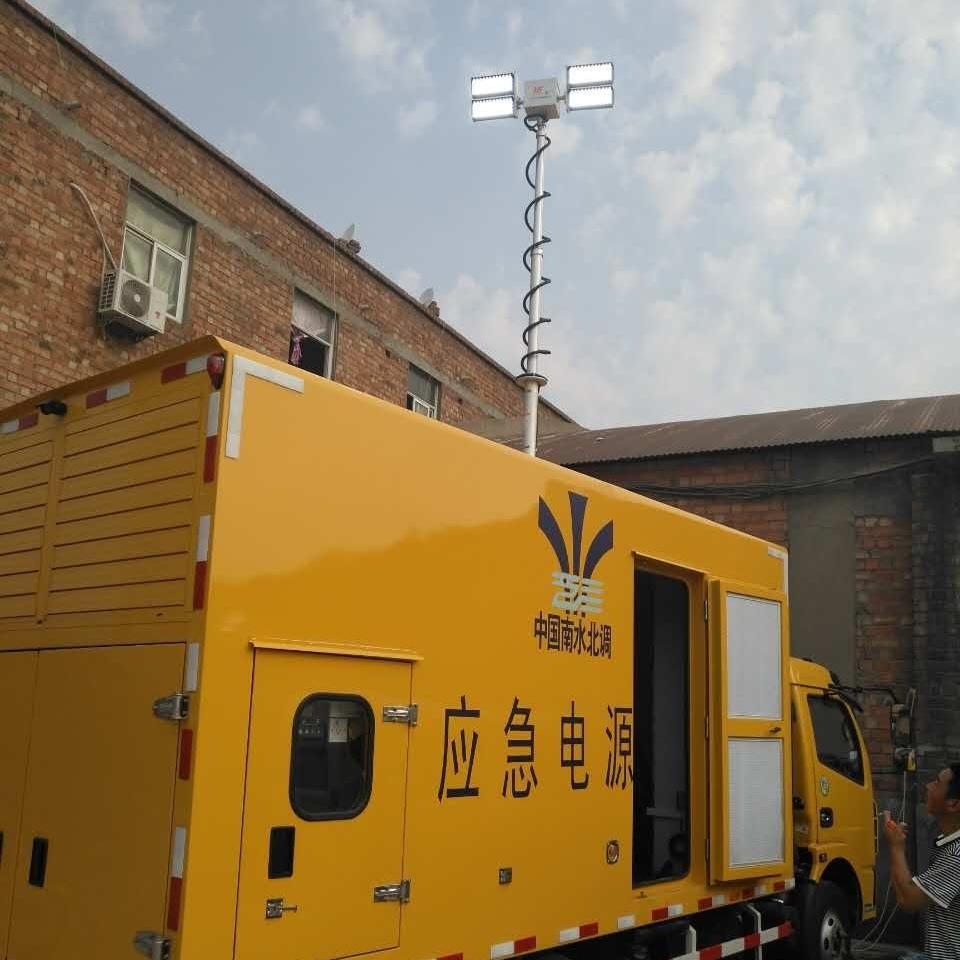 上海车载移动照明灯 4灯头升降照明设备